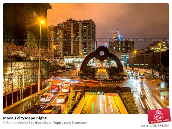Macau cityscape night, фото № 26334969, снято 26 июня 2017 г. (c) easy Fotostock / Фотобанк Лори