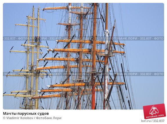 Мачты парусных судов, фото № 332837, снято 11 июня 2008 г. (c) Vladimir Kolobov / Фотобанк Лори