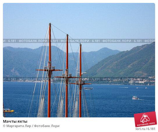 Мачты яхты, фото № 6181, снято 12 июля 2006 г. (c) Маргарита Лир / Фотобанк Лори