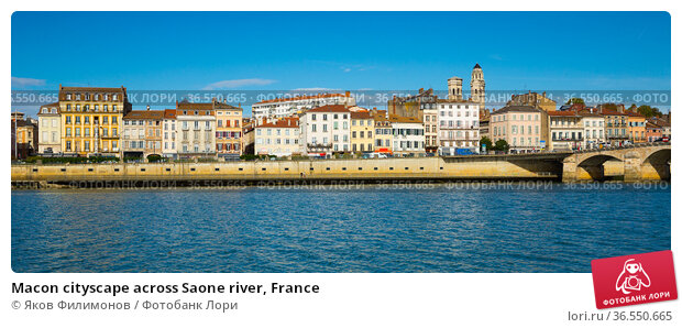 Macon cityscape across Saone river, France. Стоковое фото, фотограф Яков Филимонов / Фотобанк Лори