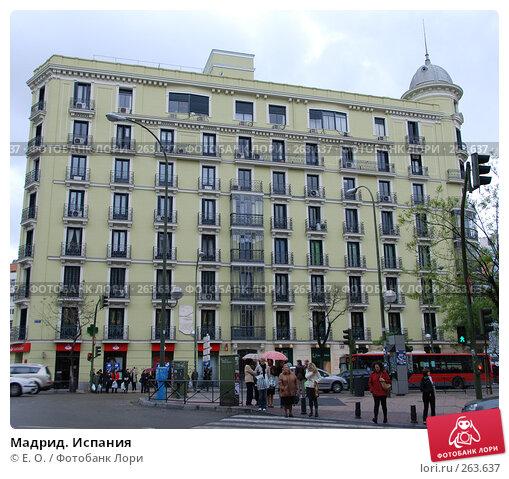 Мадрид. Испания, фото № 263637, снято 19 апреля 2008 г. (c) Екатерина Овсянникова / Фотобанк Лори