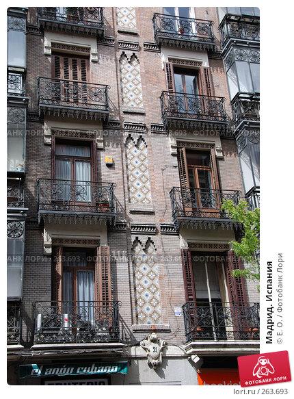 Мадрид. Испания, фото № 263693, снято 20 апреля 2008 г. (c) Екатерина Овсянникова / Фотобанк Лори