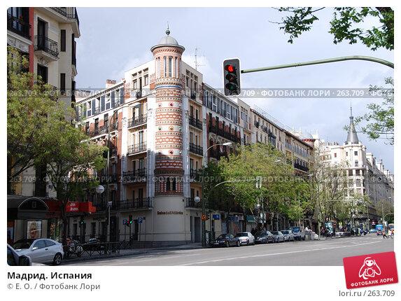 Мадрид. Испания, фото № 263709, снято 20 апреля 2008 г. (c) Екатерина Овсянникова / Фотобанк Лори