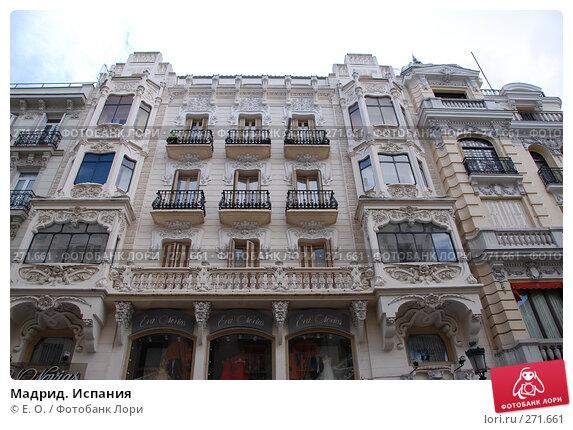 Мадрид. Испания, фото № 271661, снято 22 апреля 2008 г. (c) Екатерина Овсянникова / Фотобанк Лори