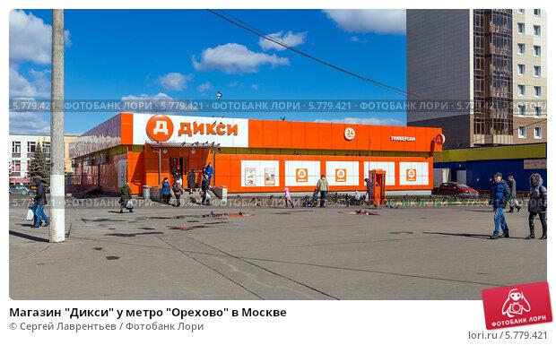 нас можете адреса метро дикси в москве каталог товаров для