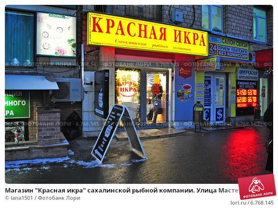 Справку из банка Мастеркова улица справку из банка Иваньковское шоссе