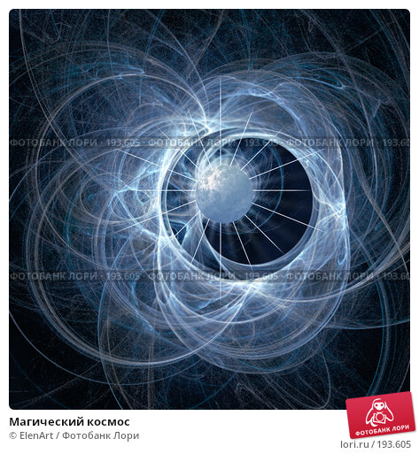 Магический космос, иллюстрация № 193605 (c) ElenArt / Фотобанк Лори