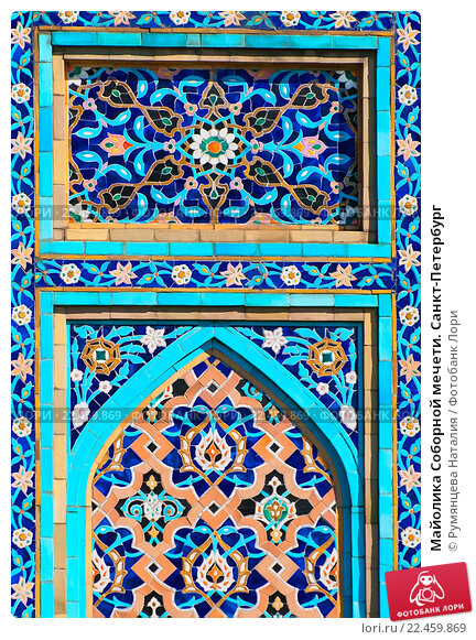 Мечети изображение