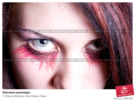 Макияж вампира, фото № 166625, снято 7 декабря 2007 г. (c) Efanov Aleksey / Фотобанк Лори