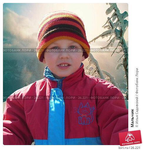 Мальчик, фото № 26221, снято 22 марта 2007 г. (c) Илья Садовский / Фотобанк Лори