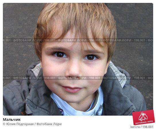 Купить «Мальчик», фото № 198001, снято 30 сентября 2007 г. (c) Юлия Селезнева / Фотобанк Лори