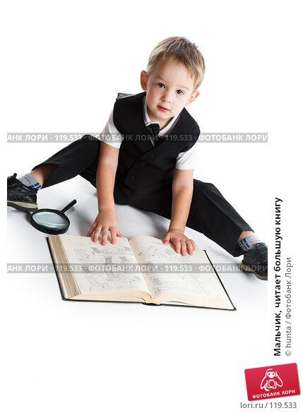 Мальчик, читает большую книгу, фото № 119533, снято 3 ноября 2007 г. (c) hunta / Фотобанк Лори