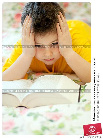 Пожалуйста учитель читать мангу онлайн