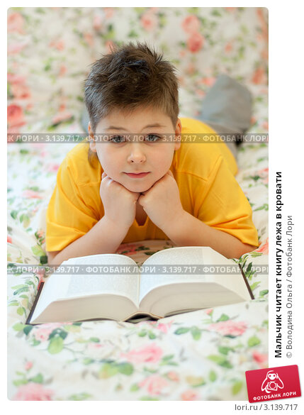 Читать сказку на ночь длинную малышам