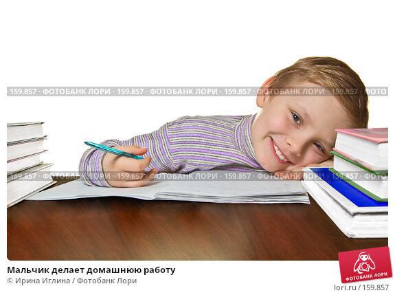 Мальчик делает домашнюю работу, фото № 159857, снято 22 декабря 2007 г. (c) Ирина Иглина / Фотобанк Лори