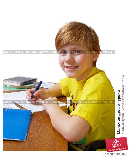 Купить «Мальчик делает уроки», фото № 184369, снято 6 декабря 2007 г. (c) Майя Крученкова / Фотобанк Лори