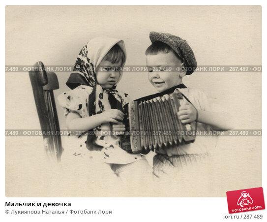 Мальчик и девочка, фото № 287489, снято 25 апреля 2017 г. (c) Лукиянова Наталья / Фотобанк Лори