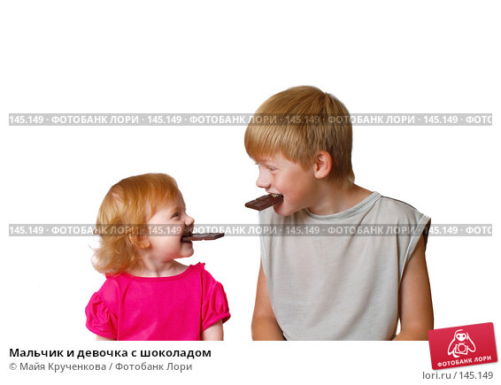 Мальчик и девочка с шоколадом, фото № 145149, снято 20 июля 2007 г. (c) Майя Крученкова / Фотобанк Лори