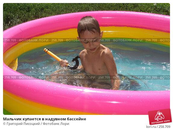 Мальчик купается в надувном бассейне, эксклюзивное фото № 258709, снято 3 июля 2007 г. (c) Григорий Писоцкий / Фотобанк Лори