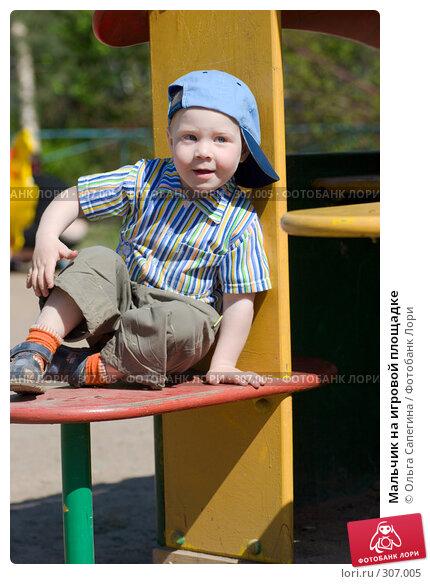 Мальчик на игровой площадке, фото № 307005, снято 4 мая 2008 г. (c) Ольга Сапегина / Фотобанк Лори