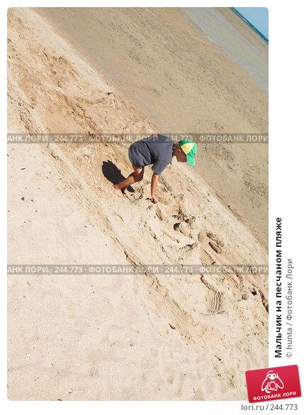 Мальчик на песчаном пляже, фото № 244773, снято 9 сентября 2007 г. (c) hunta / Фотобанк Лори