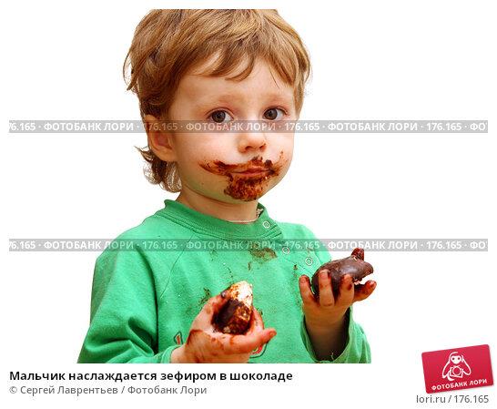 Мальчик наслаждается зефиром в шоколаде, фото № 176165, снято 13 января 2008 г. (c) Сергей Лаврентьев / Фотобанк Лори