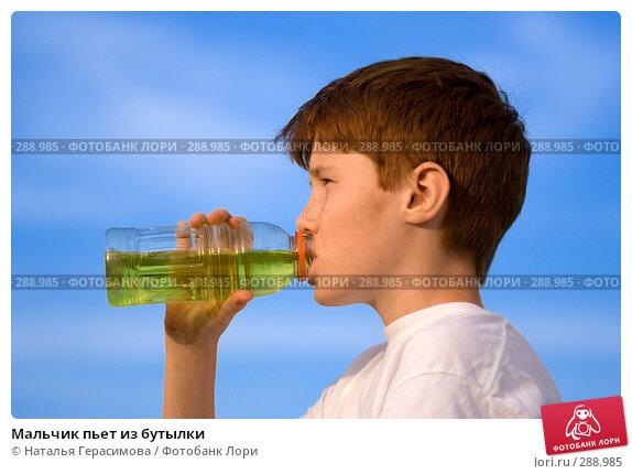 Мальчик пьет из бутылки, фото № 288985, снято 14 мая 2008 г. (c) Наталья Герасимова / Фотобанк Лори