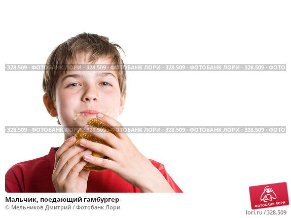 Мальчик, поедающий гамбургер, фото № 328509, снято 28 мая 2008 г. (c) Мельников Дмитрий / Фотобанк Лори