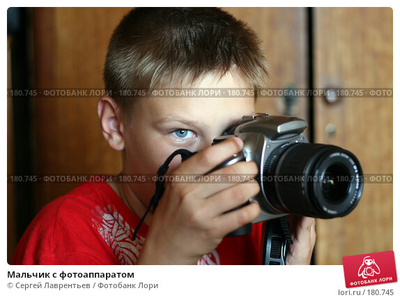 Мальчик с фотоаппаратом, фото № 180745, снято 2 января 2005 г. (c) Сергей Лаврентьев / Фотобанк Лори
