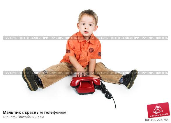 Мальчик с красным телефоном, фото № 223785, снято 3 ноября 2007 г. (c) hunta / Фотобанк Лори