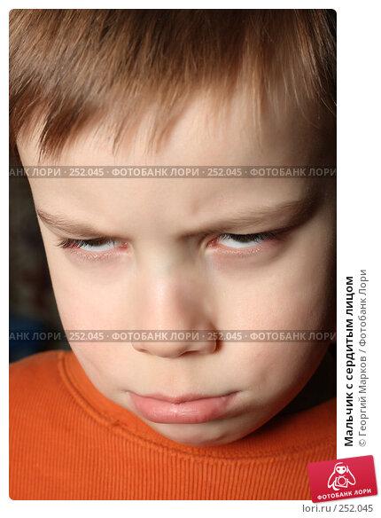 Мальчик с сердитым лицом, фото № 252045, снято 23 марта 2008 г. (c) Георгий Марков / Фотобанк Лори