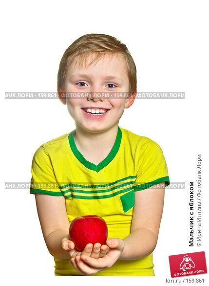 Мальчик с яблоком, фото № 159861, снято 23 декабря 2007 г. (c) Ирина Иглина / Фотобанк Лори