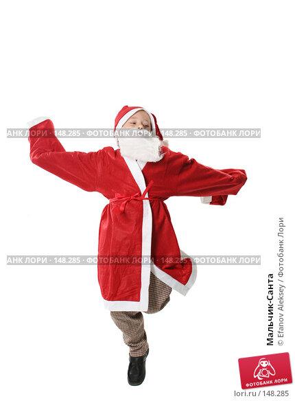 Купить «Мальчик-Санта», фото № 148285, снято 1 декабря 2007 г. (c) Efanov Aleksey / Фотобанк Лори