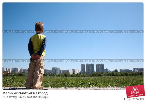 Мальчик смотрит на город, фото № 260513, снято 24 июня 2017 г. (c) Losevsky Pavel / Фотобанк Лори