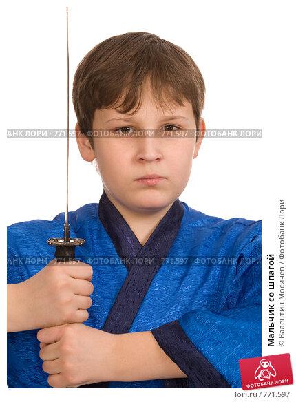 Купить «Мальчик со шпагой», фото № 771597, снято 14 февраля 2009 г. (c) Валентин Мосичев / Фотобанк Лори