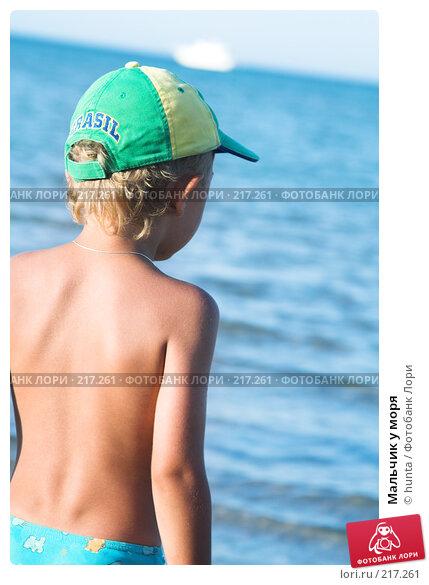 Купить «Мальчик у моря», фото № 217261, снято 11 сентября 2007 г. (c) hunta / Фотобанк Лори