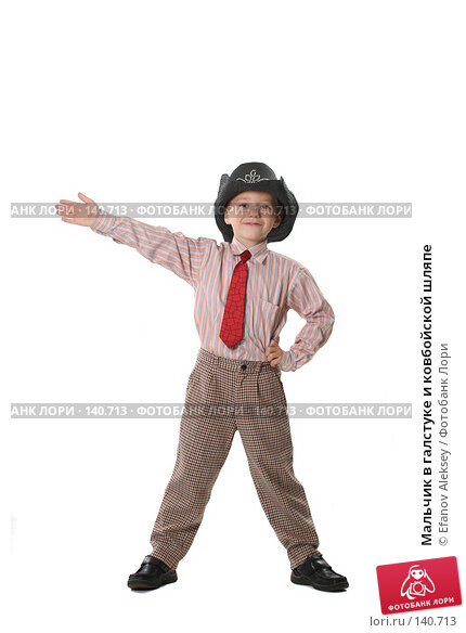 Мальчик в галстуке и ковбойской шляпе, фото № 140713, снято 1 декабря 2007 г. (c) Efanov Aleksey / Фотобанк Лори