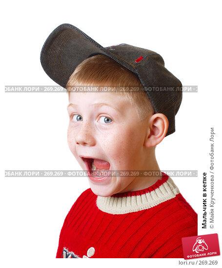 Мальчик в кепке, фото № 269269, снято 23 апреля 2008 г. (c) Майя Крученкова / Фотобанк Лори