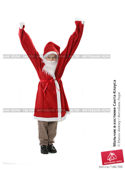 Купить «Мальчик в костюме Санта-Клауса», фото № 140709, снято 1 декабря 2007 г. (c) Efanov Aleksey / Фотобанк Лори