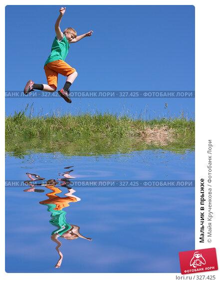Мальчик в прыжке, фото № 327425, снято 17 июня 2008 г. (c) Майя Крученкова / Фотобанк Лори