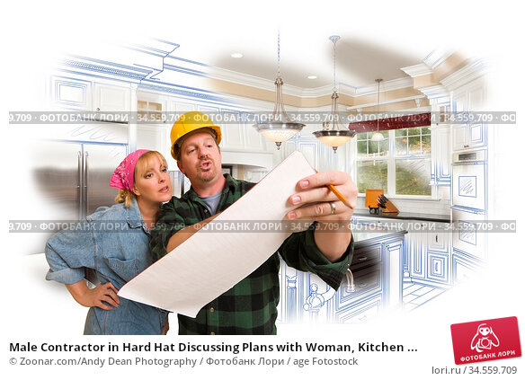 Male Contractor in Hard Hat Discussing Plans with Woman, Kitchen ... Стоковое фото, фотограф Zoonar.com/Andy Dean Photography / age Fotostock / Фотобанк Лори