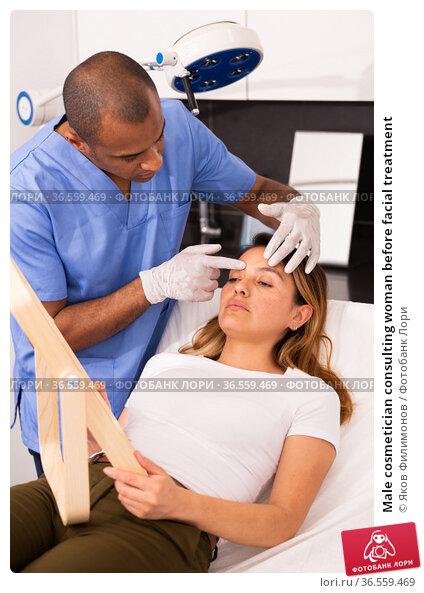 Male cosmetician consulting woman before facial treatment. Стоковое фото, фотограф Яков Филимонов / Фотобанк Лори