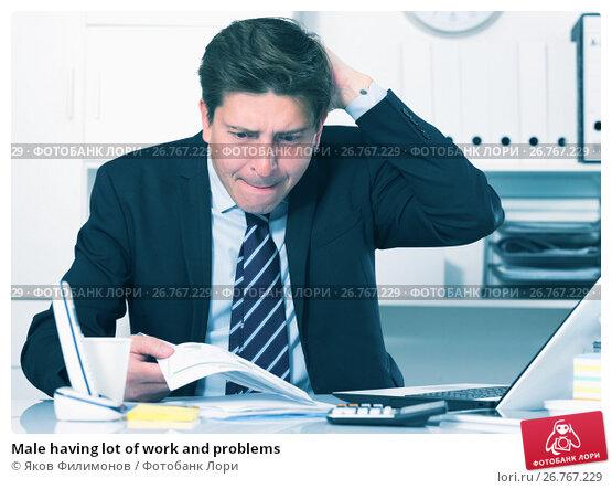 Купить «Male having lot of work and problems», фото № 26767229, снято 25 апреля 2017 г. (c) Яков Филимонов / Фотобанк Лори