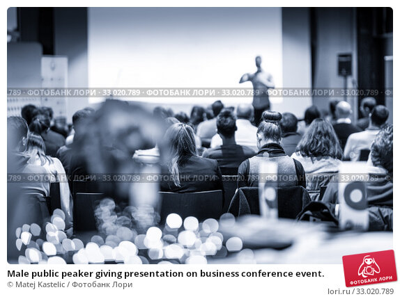 Купить «Male public peaker giving presentation on business conference event.», фото № 33020789, снято 9 декабря 2019 г. (c) Matej Kastelic / Фотобанк Лори