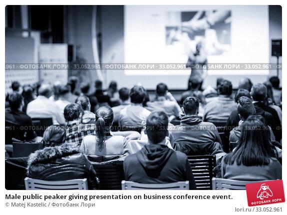 Купить «Male public peaker giving presentation on business conference event.», фото № 33052961, снято 9 декабря 2019 г. (c) Matej Kastelic / Фотобанк Лори