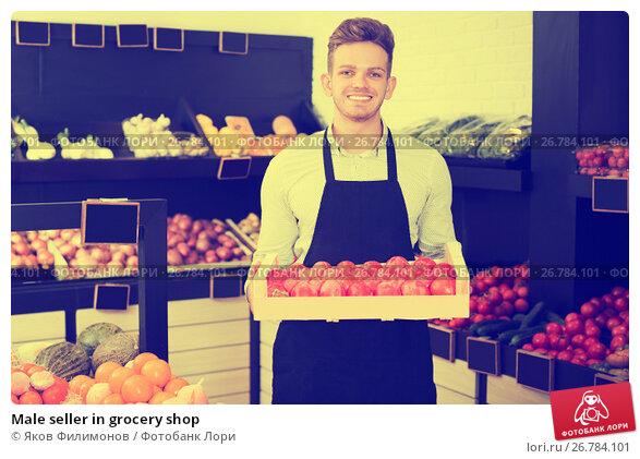 Купить «Male seller in grocery shop», фото № 26784101, снято 23 ноября 2016 г. (c) Яков Филимонов / Фотобанк Лори