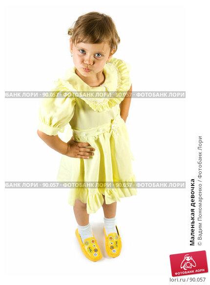 Маленькая девочка, фото № 90057, снято 16 июля 2007 г. (c) Вадим Пономаренко / Фотобанк Лори