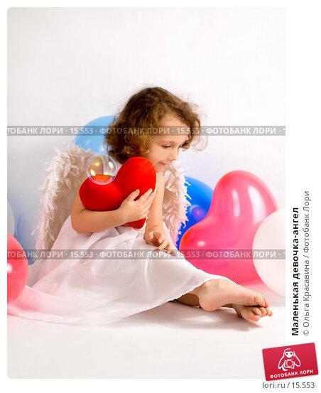 Купить «Маленькая девочка-ангел», фото № 15553, снято 10 декабря 2006 г. (c) Ольга Красавина / Фотобанк Лори