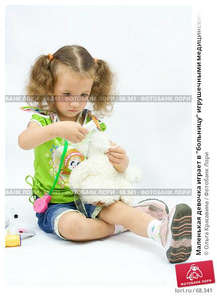 """Маленькая девочка играет в """"больницу"""" игрушечными медицинскими инструментами, фото № 68341, снято 28 июля 2007 г. (c) Ольга Красавина / Фотобанк Лори"""