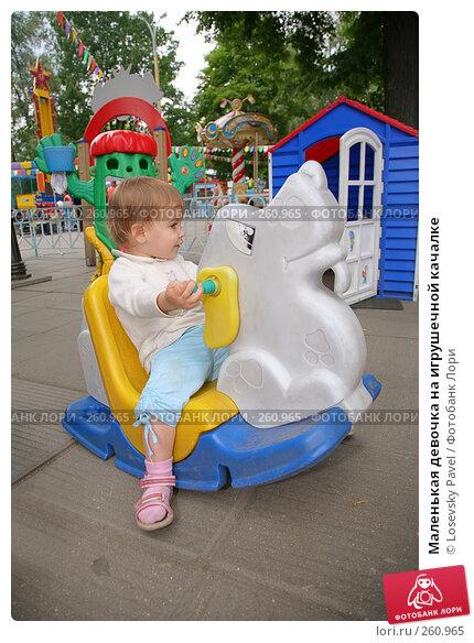 Купить «Маленькая девочка на игрушечной качалке», фото № 260965, снято 14 декабря 2017 г. (c) Losevsky Pavel / Фотобанк Лори